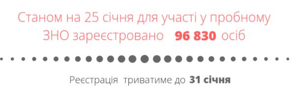 1548656861_5