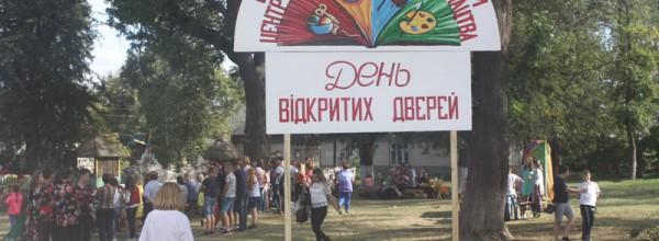 img_7525_novyy_razmer