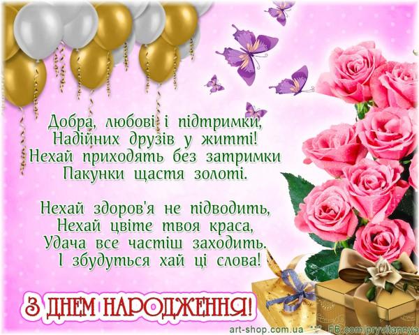 Открытки на день рождения для коллег поздравить коллегу с днем рождения, отправить на вотсап картинку на день